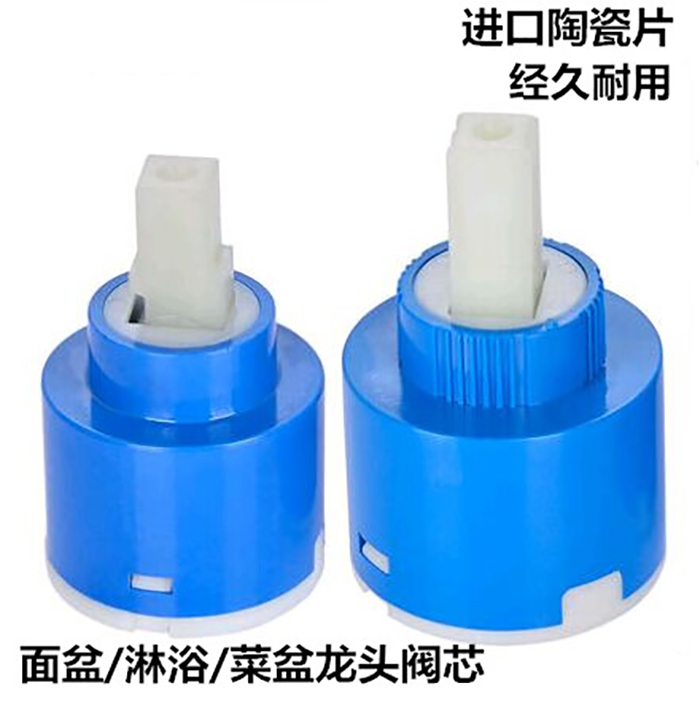 Kai Lisa genuine imported ceramic spool single hot and cold faucet spool mixed water accessories