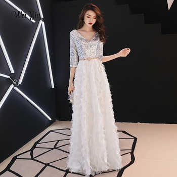 weiyin White Half Sleeves Backless A-line V-neck Zipper Draped Party Frocks Dresses Floor Length Evening Dresses WY952 - DISCOUNT ITEM  40% OFF All Category