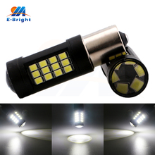 6pcs 20pcs 50pcs 12V/24V 2835 42 SMD Led Bulbs 1156 BA15S BAU15S 6500K Tail Reverse Turn Lights Indicator Black Free Shippping