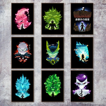 Dragon Ball Super Son Goku Vegeta Majin Buu Broly Jiren Anime Poster And Print Wall Art Canvas Painting Pictures Home Decor