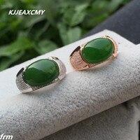 KJJEAXCMY Fine Jewelry Fine 925 Sterling Silver Inlaid Natural Hetian Jasper Men S Ring Color K