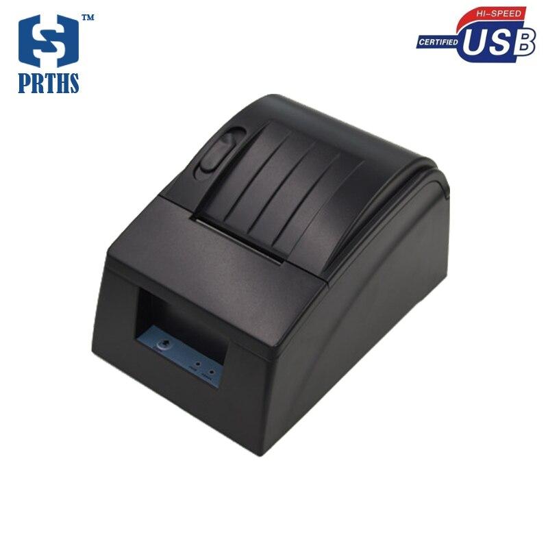 High quality 58 pos printer usb interface receipt printer