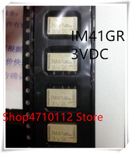 NEW 10PCS/LOT IM41 IM41GR 5-1462037-4 8PINS 2A 3VDC Signal Relay