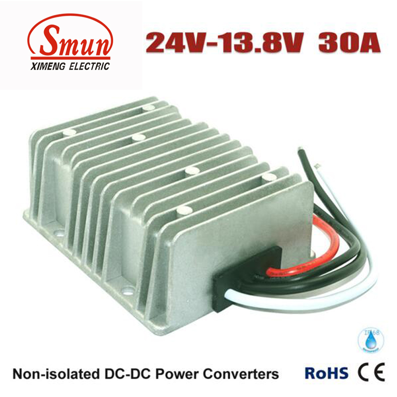 24VDC TO 13.8VDC 30A 414W DC DC Buck Converter With IP68 Waterproof rs232 to rs485 converter with optical isolation passive interface protection