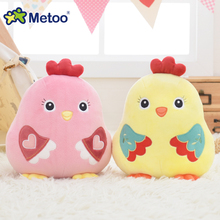 Candice guo! new arrival plush toy Metoo bright color chicken Chinese Zodiac lucky mascot chick girls children birthday gift 1pc