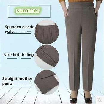 High Elastic Breathable Comfortable Capris Pants Mother Clothing Casual Capris Plus Size Summer Women Plus Size Loose M-5XL фото