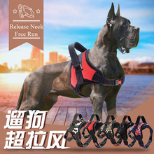 Dog Pet Harness Adjustable Walking Lead Leash Set Reflective Puppy Vest Collar for Big Small Cat Bulldog Husky Hound
