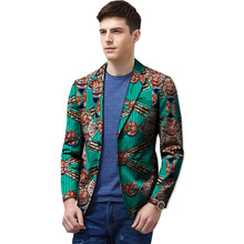 African print men blazer ankara patterns suit jacket for party/wedding unique design male balzers of african clothing