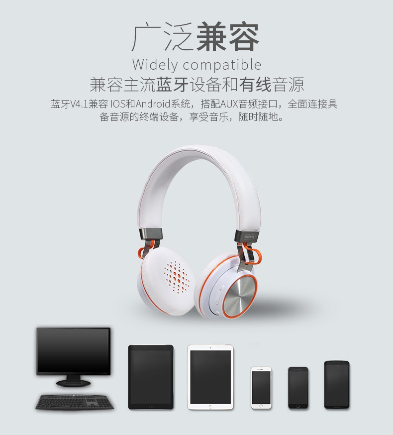 headset Bluetooth 4.1 music headset over the earphone with mic for xiaomi (8)
