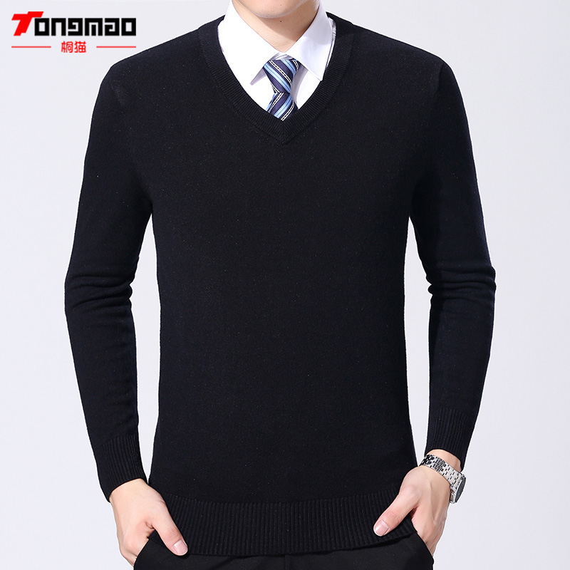 High Quality Men Sweater Autumn Winter Men Clothes Casual V Neck Solid Long Sleeve Mens Pullovers