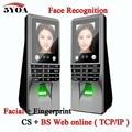 Biometric Facial Face Fingerprint Access Control Time Attendance Machine Electric Reader Scanner Sensor Code System Door Lock