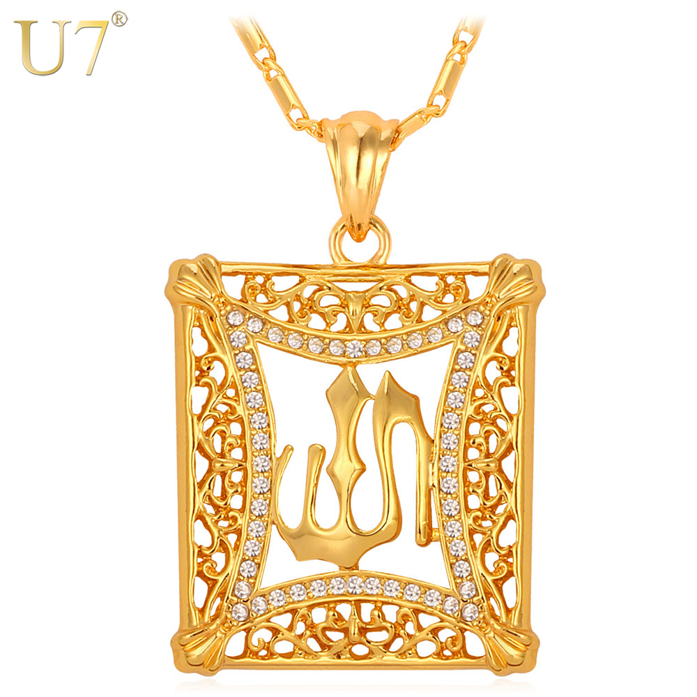 U7 Allah Pendant Vintage Jewelry For WomenMen Classic Gold Color