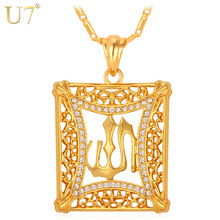 U7 Аллах Кулон С Цепочкой Ювелирные Изделия Для Женщин/ Мужчин Позолоченные Исламское Стразы Подвеска Ожерелье P329
