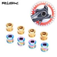 MTB Road Bike Titanium Single Ring Bolt Cycling Parts Bicycle Crank CNC Crankset Arm Screws Chain Ring Wheel Bolt