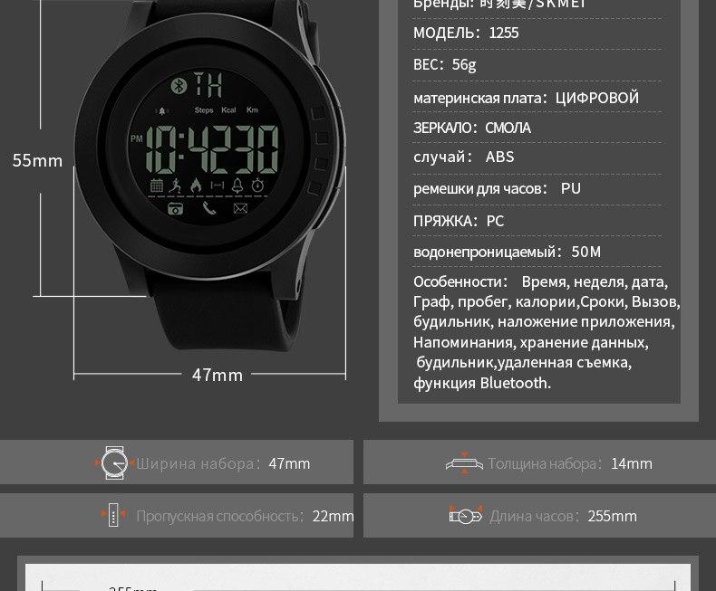 1255-Russian_16