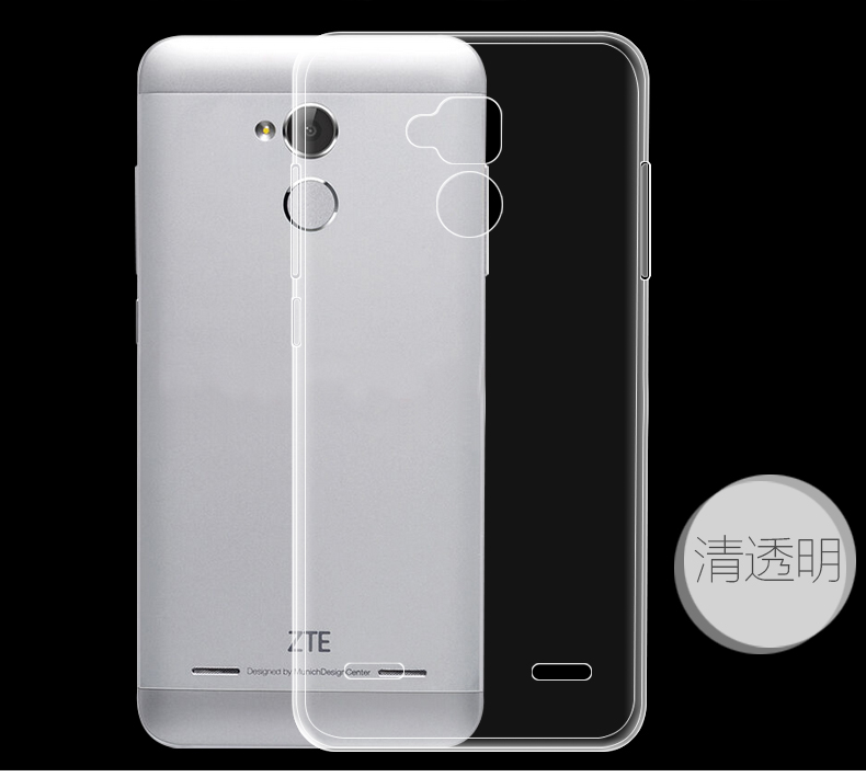 new concept d48bc 1ff8b US $1.36 9% OFF|04 0.6mm Ultrathin Transparent TPU Soft Cover Phone Case  For ZTE Blade v7 Lite-in Fitted Cases from Cellphones & Telecommunications  on ...