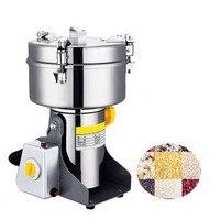 JamieLin Electric Food Crops Mill Big Capacity Grain Grinder Crusher Grain Flour Mill Machine for Coffee Spice Nuts Bean