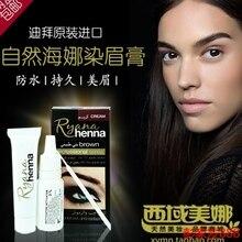 Professional DELIA Ryana Henna Eyebrow Dye Kit 100 Natural Cream Brown Black Henna Para Sobrancelha
