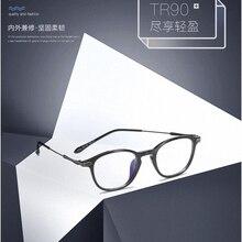 Волшебная рамка для модных женщин и мужчин винтажные очки для чтения модные очки Рамка для Заполните рецепт Женские аксессуары 1700X
