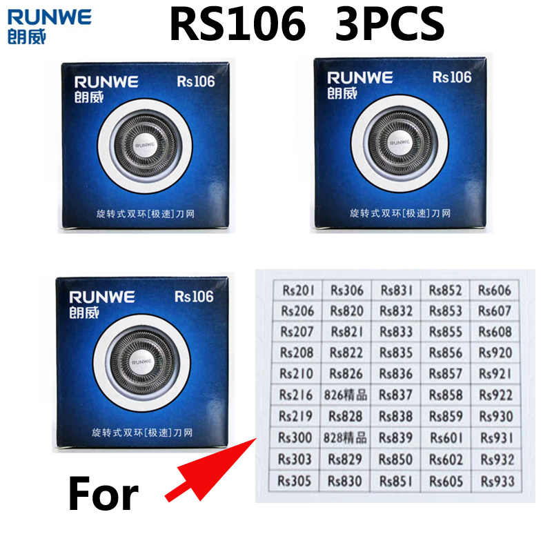 RUNWE RS106 Electric Shaver Orginal Superior Replacement Blade 3pcs Razor Blade Head for rs935 rs831 rs932 runwe shaver blades runwe rs726 reciprocating electric shaver for men strong power fast close shaver razor 2017 new arrival blue body design shaver