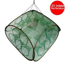21 отверстие Автоматическая рыболовная сеть креветка клетка нейлон складной Краб Ловушка для рыбы литая сеть литая Складная рыболовная сеть