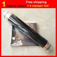 Floor Heating film + 4 Clamps + Aluminum foil,infrared heating film 50cm x 2m electric heater for room 1 square 220V