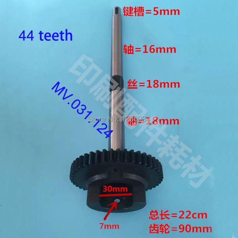 1 peice Heidelberg 44 teeth gear shaft, 102 Water roller gear shaft MV.031.124