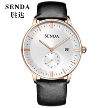 Fashion Men Watch SENDA Business Casual Watches Men Brand Luxury Waterproof Leather Men Wristwatches Quartz Watch reloj hombre