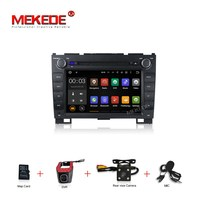 Free Shipping Map Card Mic Gift Car Dvd Styling Player For 8inch Great Wall Hover H3