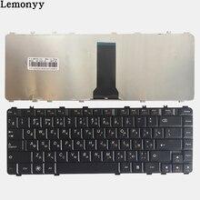 Новая русская клавиатура для ноутбука lenovo Ideapad Y460A Y460P B460E V460 V460A Y560A Y560AT Y560P RU черная клавиатура