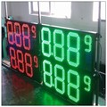 7 Segment Oil/Gas fuel /diesel green 12 8'' 8.889/10 digital numbers led gas/oil/petrol station price display sign board screen