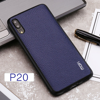 Back Cover PU Leather P20