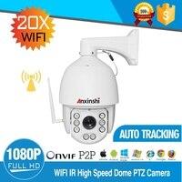 32G PTZ câmera de monitoramento Automático de PTZ sem fio Da Câmera IP 1080 P Lens4.7 -- 90mm IP66 Onvif 2.4 Wi-fi inteligente rastreamento automático de PTZ Câmera de Segurança