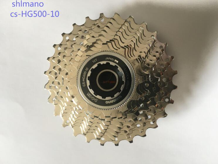 Shimano Tiagra CS-HG500-10 10 Speed Bike Cassette 11-32T