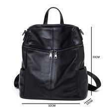 Пояса из натуральной кожи высокое качество Для женщин рюкзак известных брендов Модные женские кожа рюкзак школьный Рюкзаки для подростков Обувь для девочек