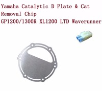 High Quality STAINLESS STEEL D Plate Catalytic Cat Removal Chip For Yamaha GP1200R GP1300R XLT1200 Waverunner