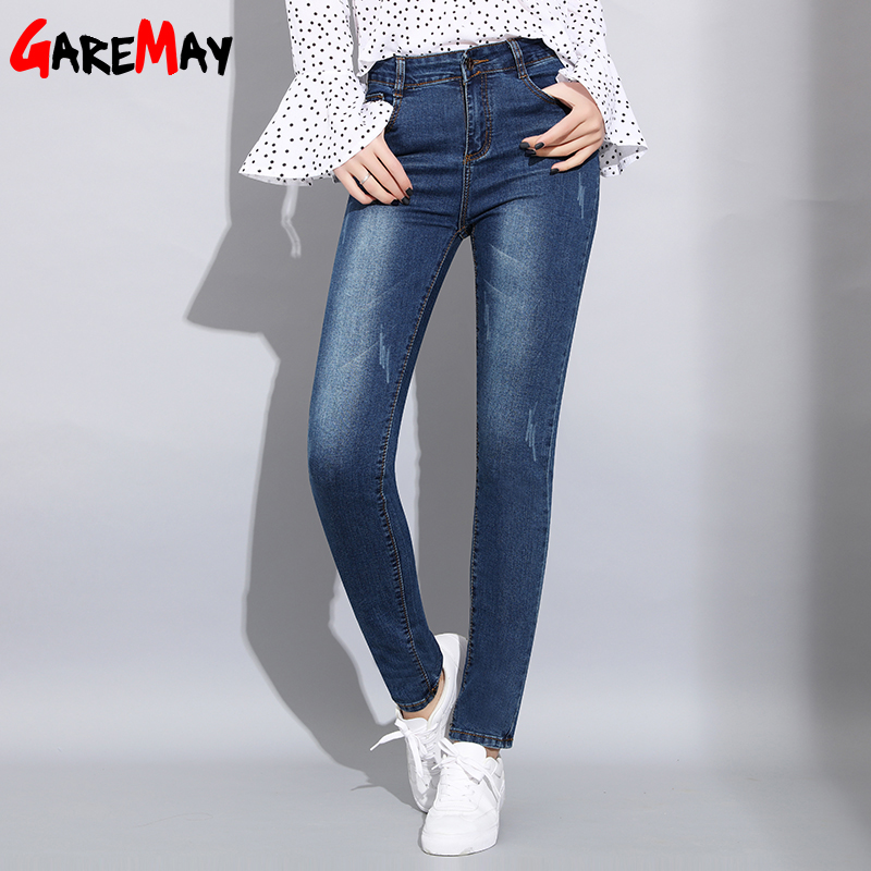 Garemay Women's Blue Jeans Stretch 2019 Classics Denim Pants Women Mom High Waisted Skinny Ladies Jeans Casualfor Women