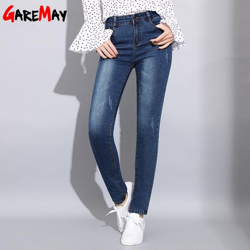 1e360acb2c5e ... Skinny señoras Jeans casual para mujer. Cheap Garemay mujer pantalones  vaqueros azules elásticos 2019 clásicos pantalones de mezclilla mujeres  mamá alta ...