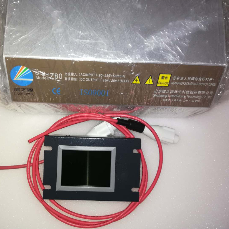 Hot sale co2 laser power supply Z80 80W with display card for 60W and 80W co2