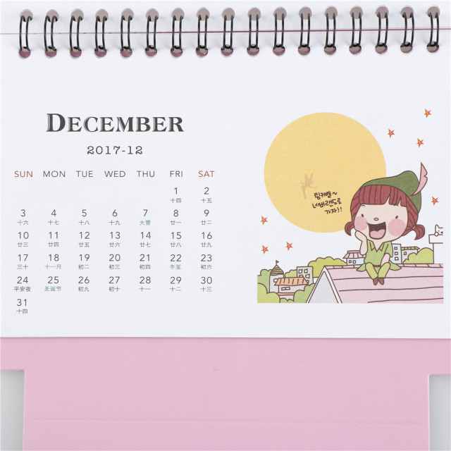 peerless 2018 calendar table planner organizer cute desk paper advent calendar to do memo list markers