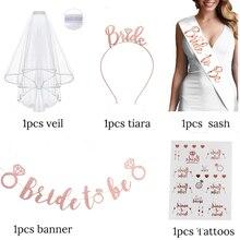 5 шт комплект из розового золота невесты диадема для невесты корона и вуаль & sash & tatto девичник курица вечерние To Be Bride свадебные девушки