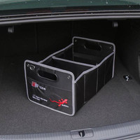 1X For Audi A1 A3 A4 C5 C6 C7 B5 B6 B7 B8 A5 A6 A7 A8 Q3 Q5 Q7 S3 S4 S5 S6 S7 Interior Car Accessories Trunk Box Stowing Tidying