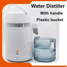 Free shipping 220V household water distiller 4L/4H electric stainless steel water distiller for dental clinic and laboratory