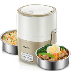 Bear Double Timing Heating Lunch Box Dormitory Small Mini Cooker Insulation