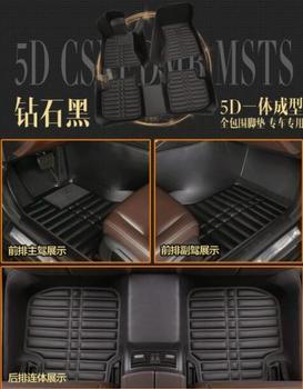 For Kia Cerato Full Enclosure Vehicle Footpad Cerato Five Seats Decoration