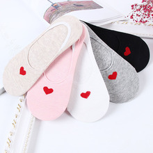 1 Pair Non-slip Love Heart Hidden Stealth Sock Cotton Boat Shallow Sock Useful
