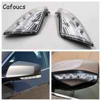 Cafoucs For Buick Lacrosse Car Turn Signal Light Rearview Mirror Warning Lamp With Led Bulbs 2009-2015 Accessories
