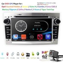 2Din 7 «автомобильный dvd-плеер для OPEL VAUXHALL HOLDEN/Antara/Astra H/Combo/Corsa C/Corsa D/Meriva/Signum/Tigra TwinTop/Vectra C/Zafira