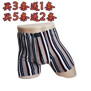 Male boxer panties male trunk stripe panties