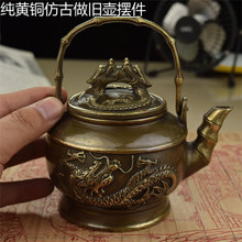 The copper copper kettle pot pot antique handicraft dragon trumpet copper dragon pot old lucky pot gift collection wall dies